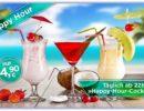 Hotel-Digital-Signage-Pension-Cocktailangebote-Bildschirm-HappyHour-Tourismus-Branche-Digitale-Nachrichten-DNZ-Networks