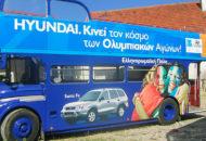 Autofolierung-Fahrzeug-Bus-Beschriftung-KFZ-Beklebung-DNZ-Networks