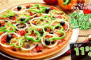 Digitale-Signage-Italienisch-Pizza-Bar-Gastronomie-Menue-Digitale-Karte-Menueboard-Displayloesungen-DNZ-Networks